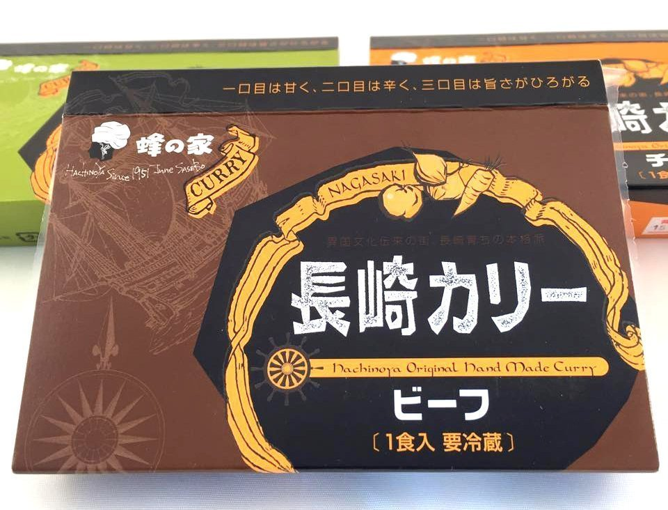 Curry is a big thing in Japan and packaged curry is unbelievably tasty!
