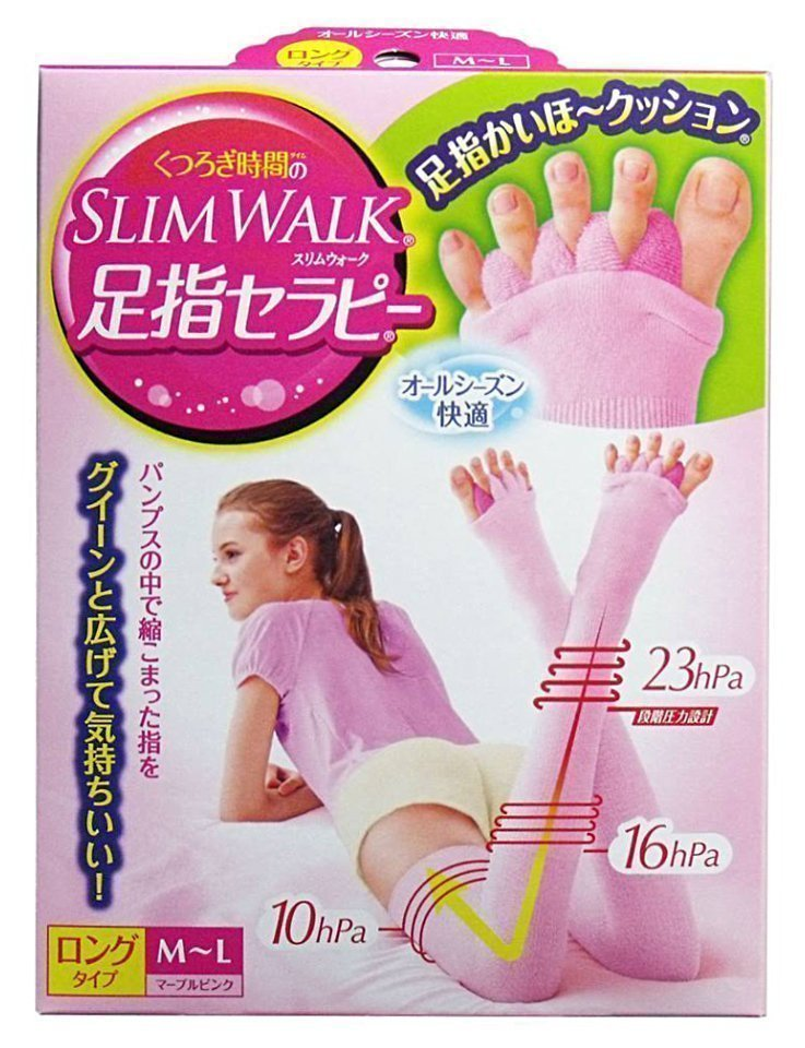 "Feeling tired but can't afford reflexology? Then try ""Slim Walk"" by Pip!"