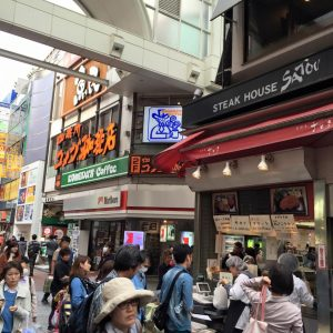 "Kichijoji Special- it's cool to call this town ""Joji"" as locals do so;-) Have a quick tour around the most popular town in Japan!8"