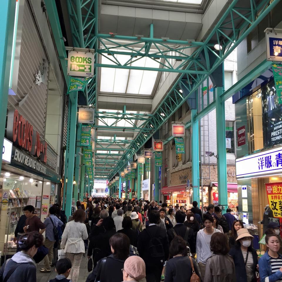 Kichijoji shotengai