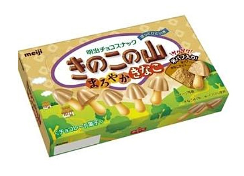 Kinokono Yama, new snack product: Meiji's chocolate snack!