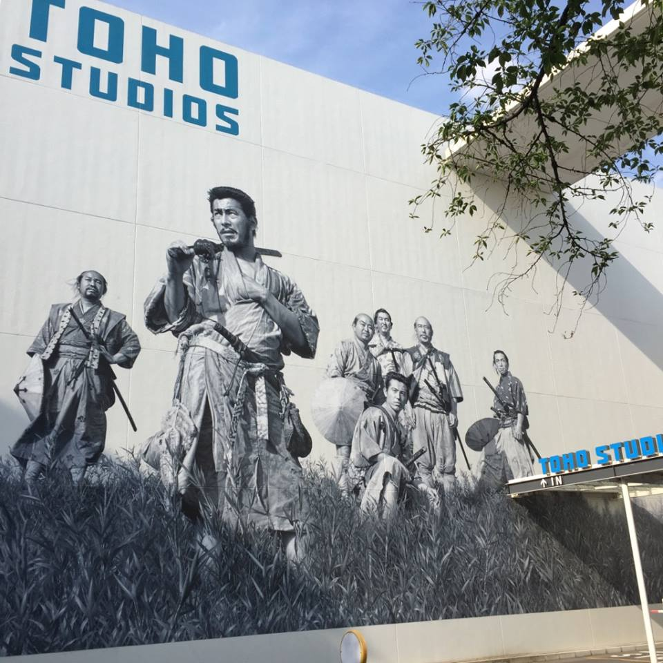 Love Godzilla AND Seven Samurai? Toho Studio is the best place to admire the two greatest movies of all time! Toho has a massive drawing of Godzilla and Seven Samurai