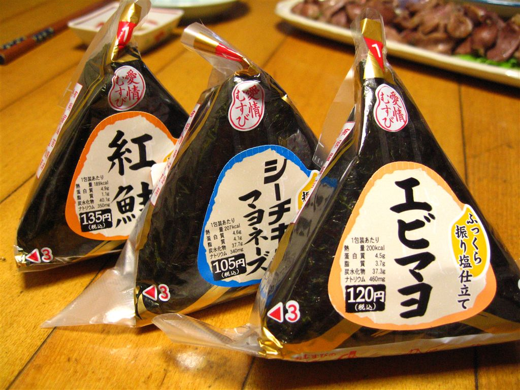 The art of opening an onigiri – be onigiri savvy!
