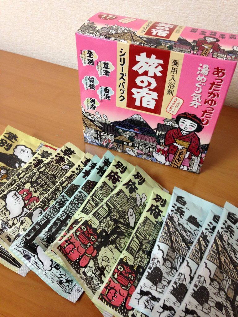 Japanese Onsen Hot Springs Bath Powder