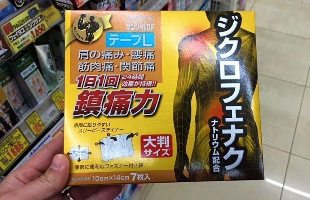 Great Japanese plasters for muscle and back pain!