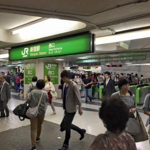 Shinjuku Station is THE busiest station in the entire world
