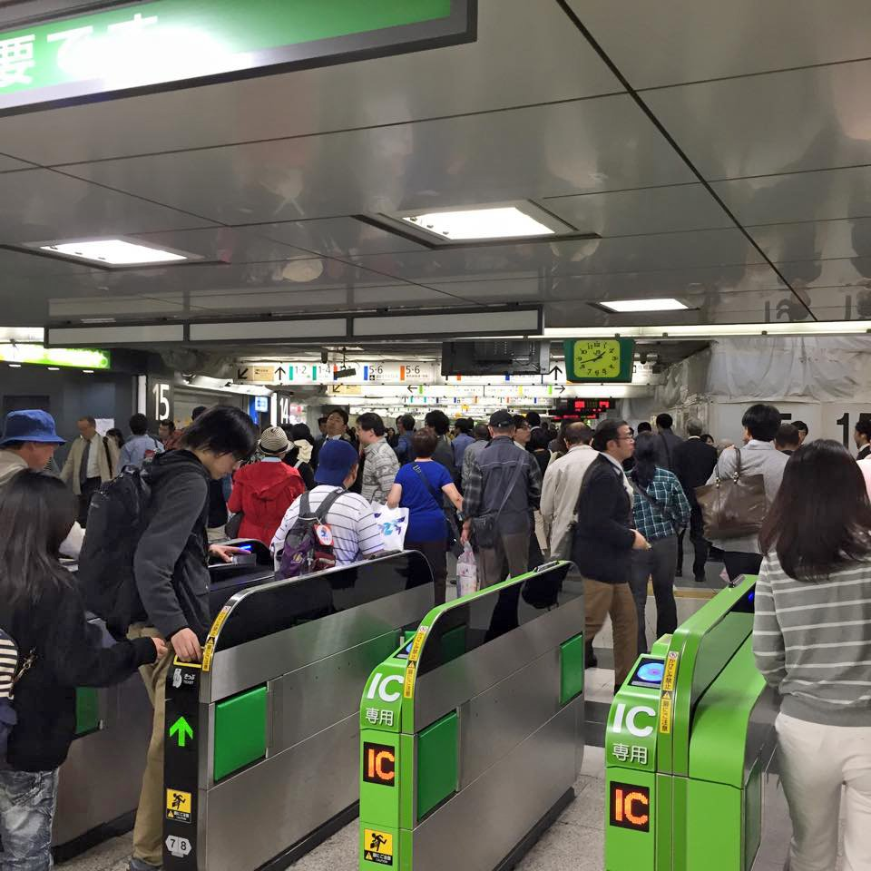 Shinjuku, the busiest station in the entire world!