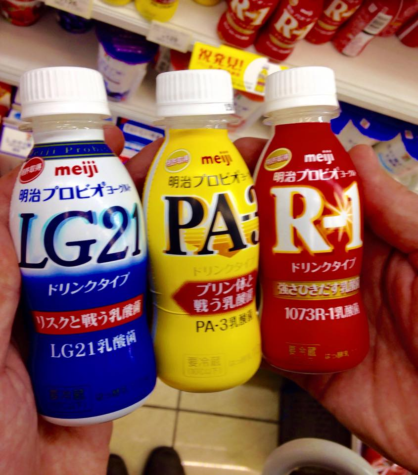 Japanese yogurt drinks rock!