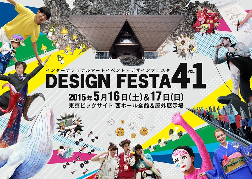 The 41st Design Festa at Big Sight