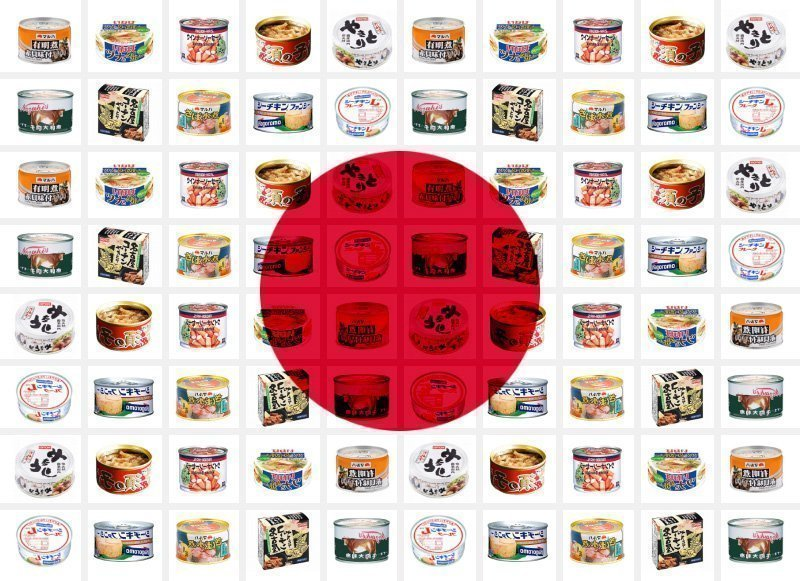 Legendary canned goods in Japan