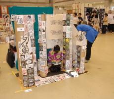 Design Festa 2007 13