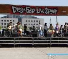 Design Festa 2007 55