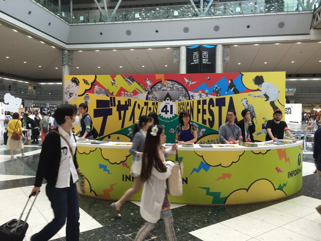 Design Festa 2015, Big Sight, Odaiba, Tokyo