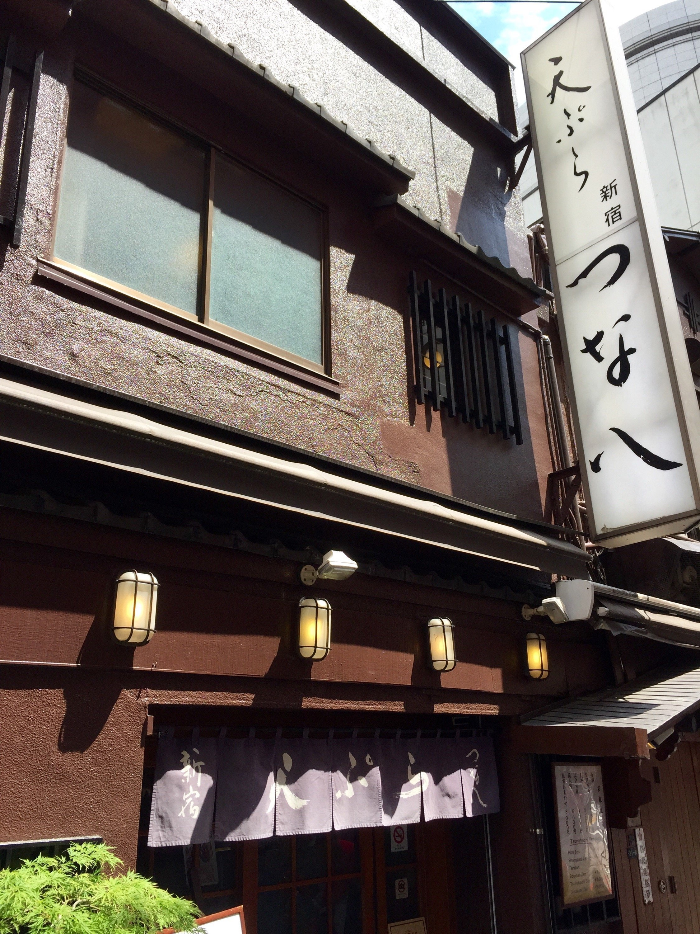 Tsunahachi - One of the Best Tempura Restaurants in Japan