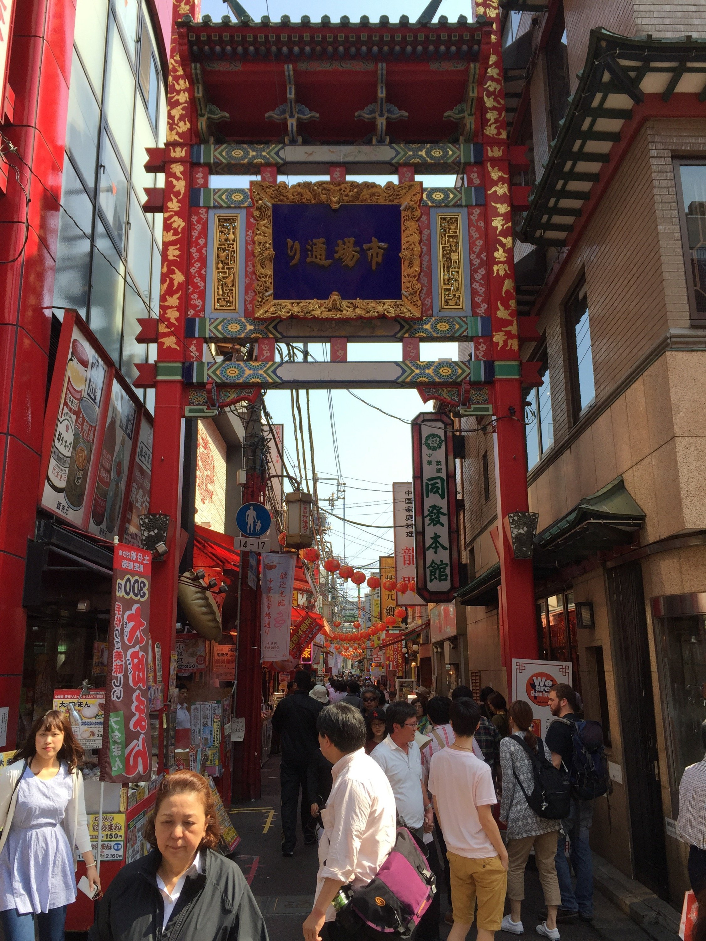 One of many side streets in Chinatown