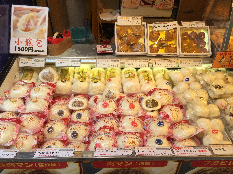 A wide range of buns