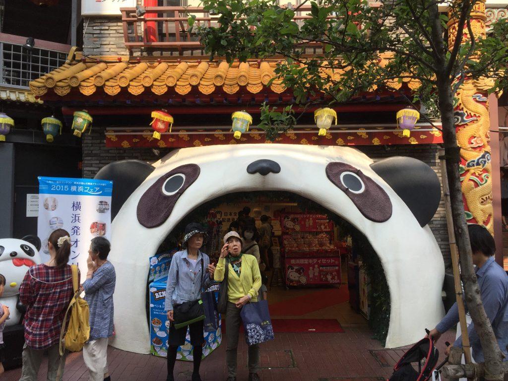 Tokyo Travel China Town Street Japan