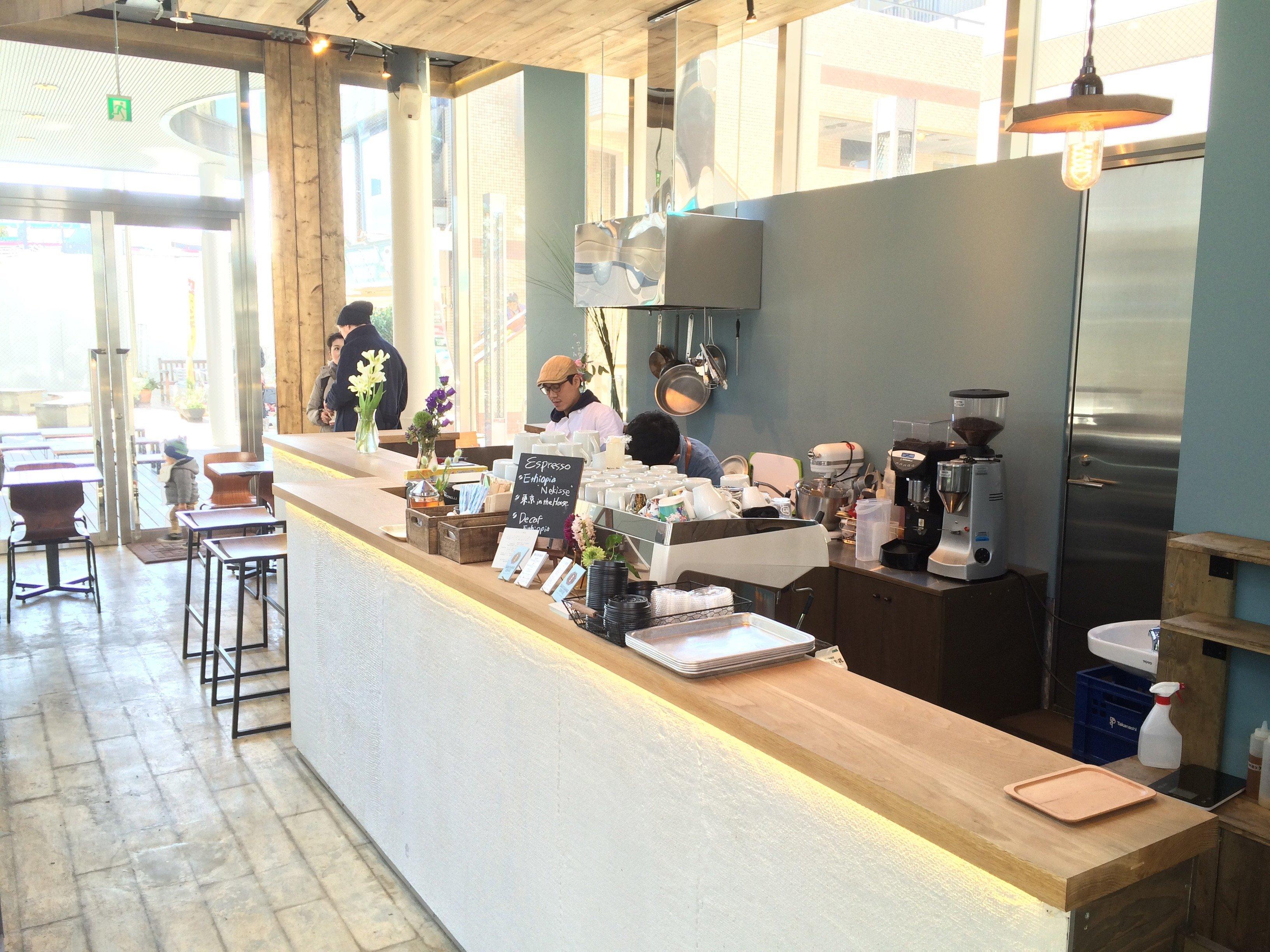 Sarutahiko Coffee Atelier in Sengawa, Tokyo