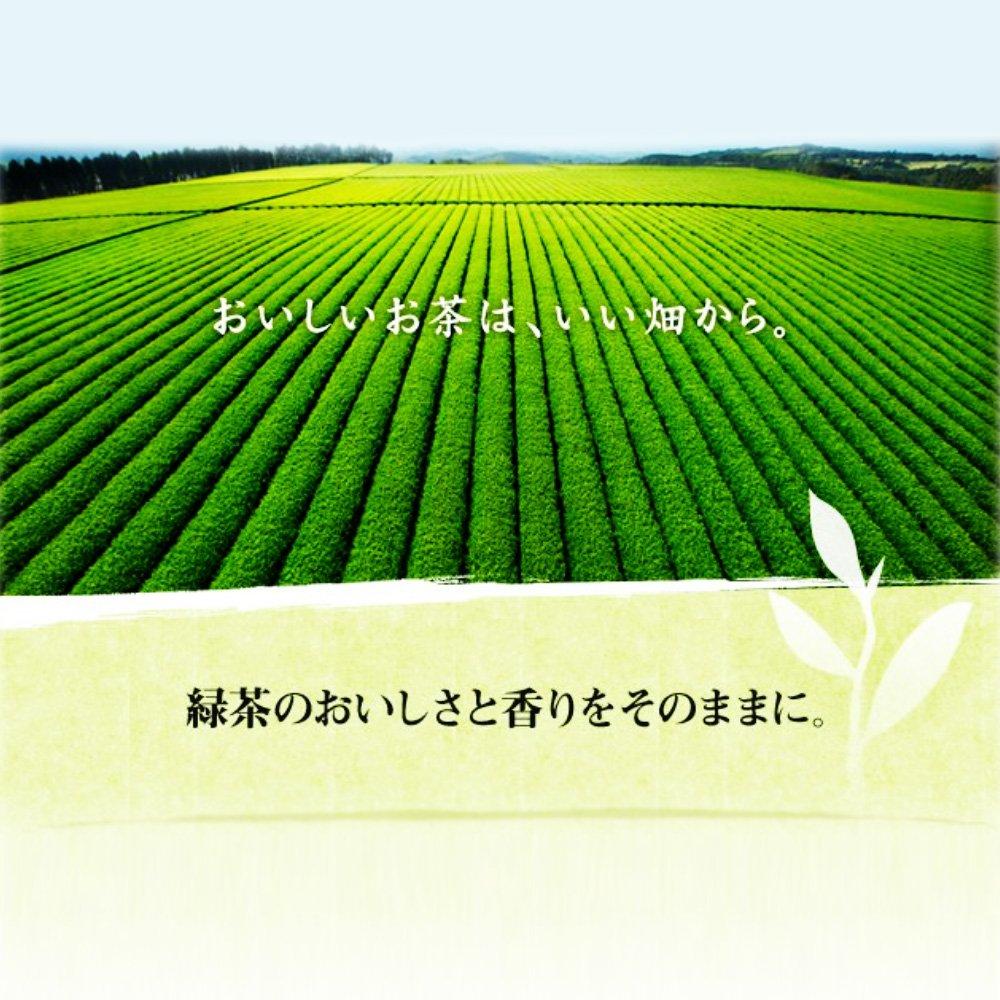 Itoen Ryokucha