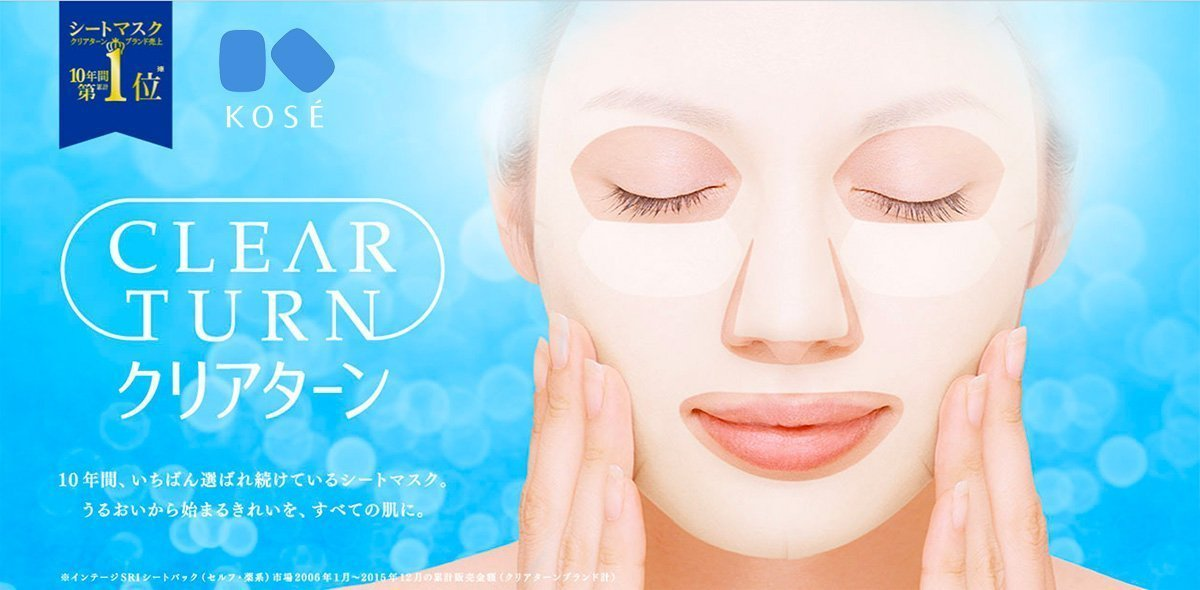KOSE Clear Turn Face Mask White Made in Japan