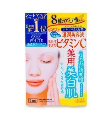 Kose Facial White Essence Vitamin C & Deep Moisture Mask 5 Sheets
