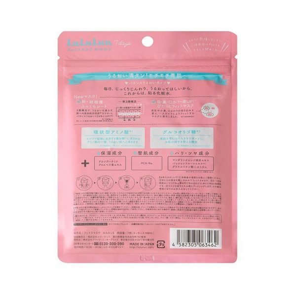 LULULUN Face Mask Balance Moisture Made in Japan