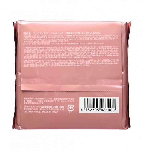 LULULUN Face Mask Balance Moisture Type 42 Sheets Pink
