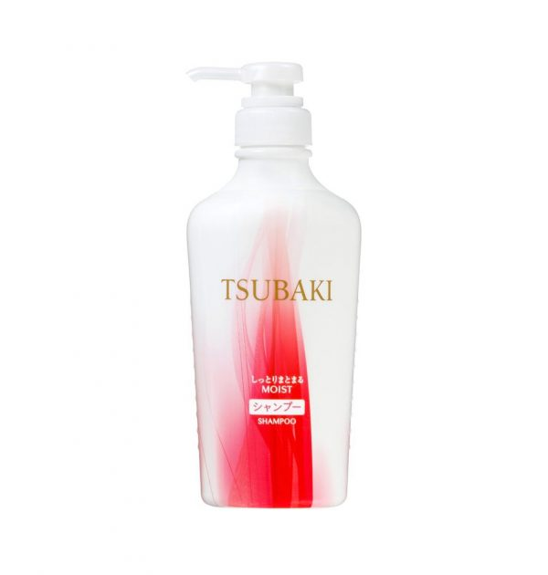 NEW SHISEIDO Tsubaki Extra Moist Shampoo Jumbo Size 450ml Made in Japan