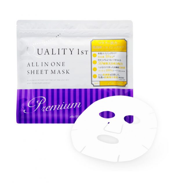 Quality First All in One Sheet Mask Premium 30 Sheets