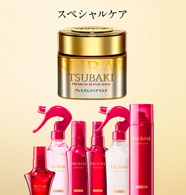 SHISEIDO Tsubaki Splashing Serum Made in Japan