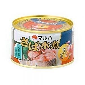 MARUHA Saba Made in Japan