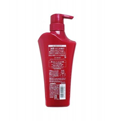 Shiseido Tsubaki Extra Moist Shampoo Jumbo Size 500ml