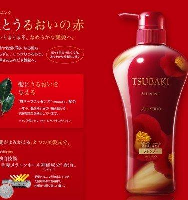 SHISEIDO Tsubaki Shining Shampoo 550ml