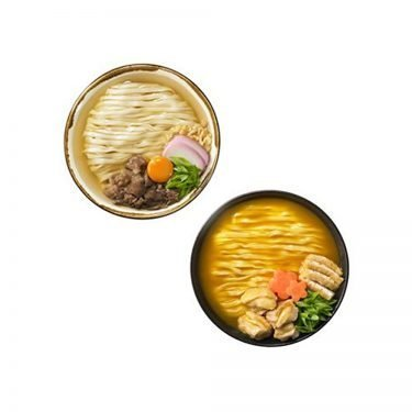 Maruchan Seimen Udon - Kanto Style 5 Servings