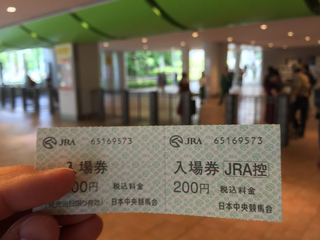 200yen entry ticket
