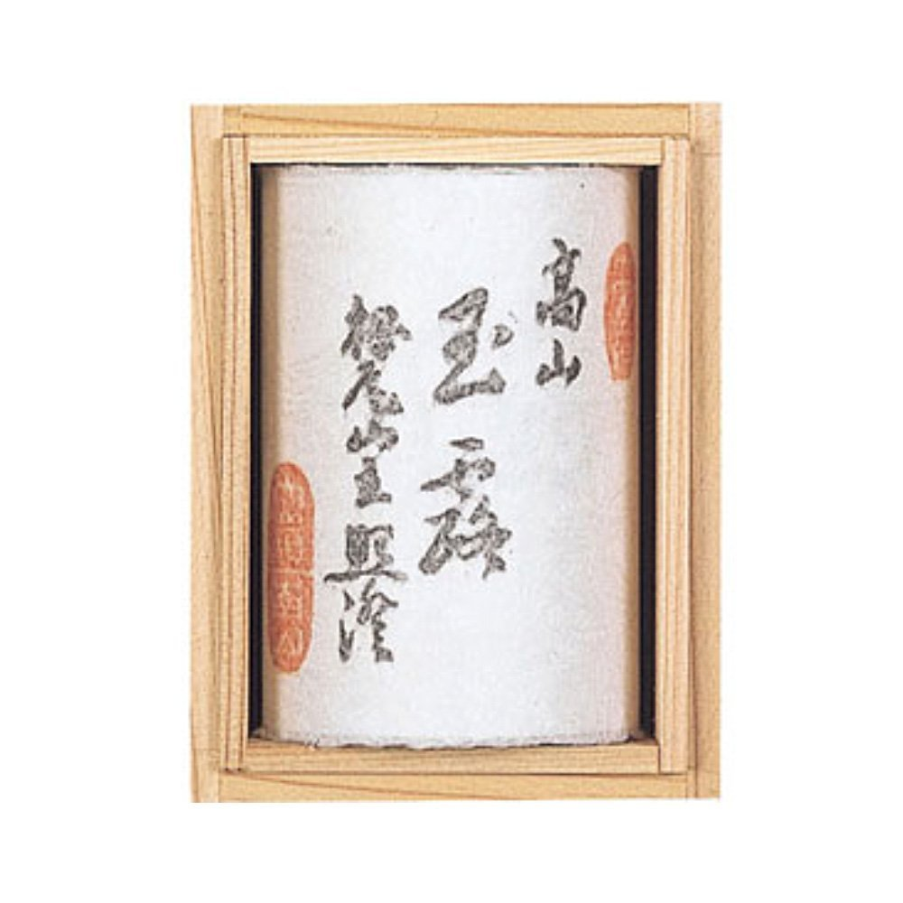 Gyokuro Kozan - Fukujuen Kyoto 70g can