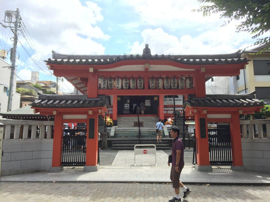 Bishamon Ten in Kagurazaka