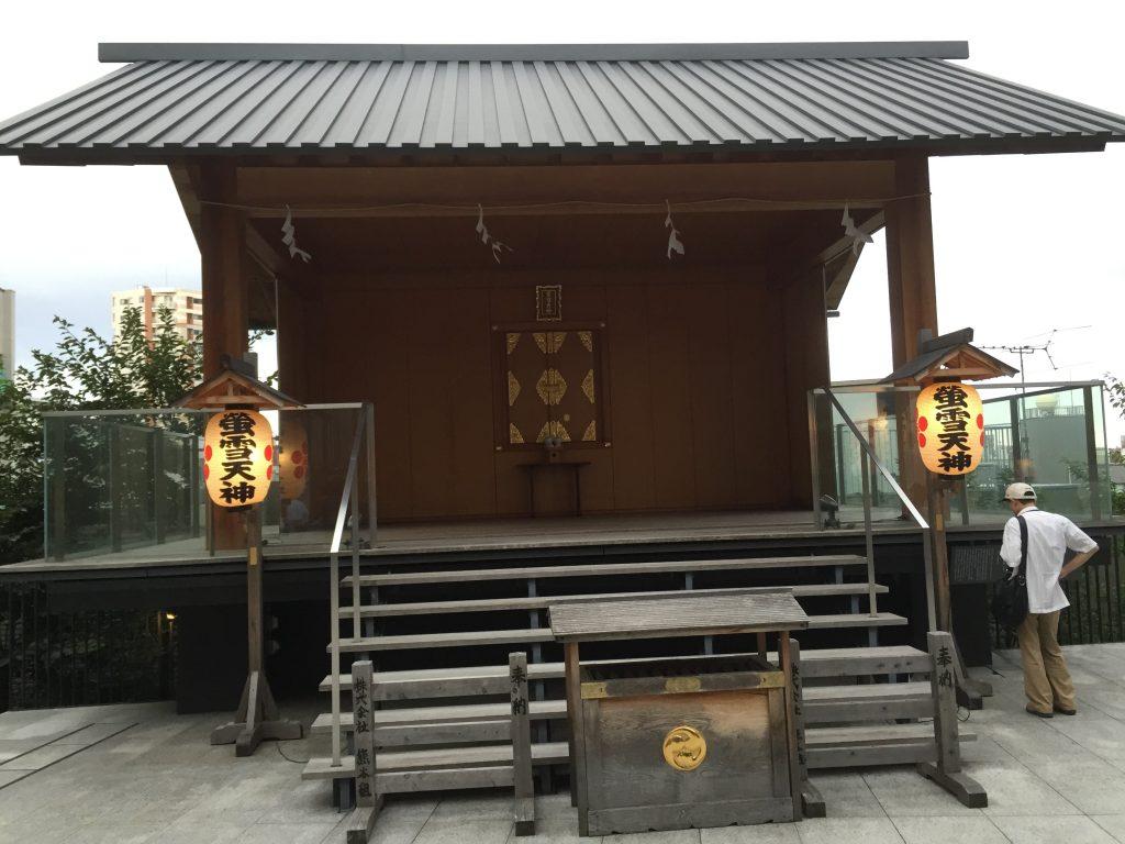 Shinraku-den