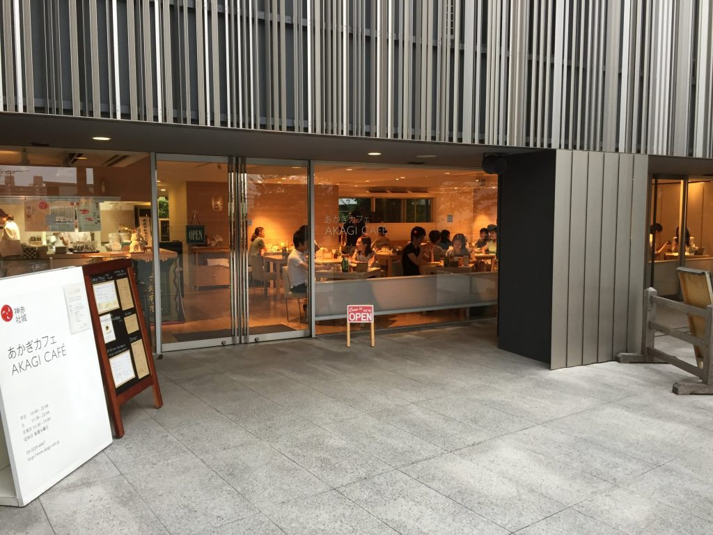 Akagi Cafe