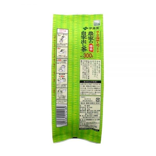ITOEN Noka no Jikadashi Cha Japanese Green Tea Leaf Famers Brew