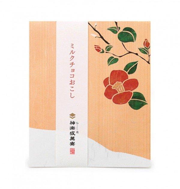 Kagurazaka Okoshi - Milk chocolate flavour 4pcs