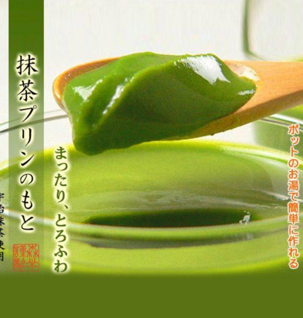 MORIHAN Matcha Green Tea Pudding Mix – Uji no Ochayasan ga Tsukuritakatta Matcha Pudding no Moto