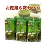 MORIHAN Matcha Green Tea Pudding Mix