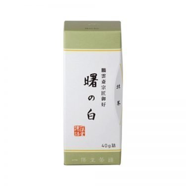 Matcha powder Akebono-no-Shiro by Ippodo (Kyoto) - 40g box