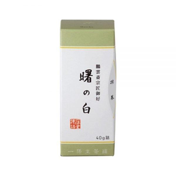 Matcha powder Akebono-no-Shiro by Ippodo (Kyoto) - 40g box