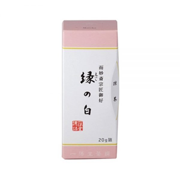 Matcha powder Enishi-no-Shiro - 20 g Box