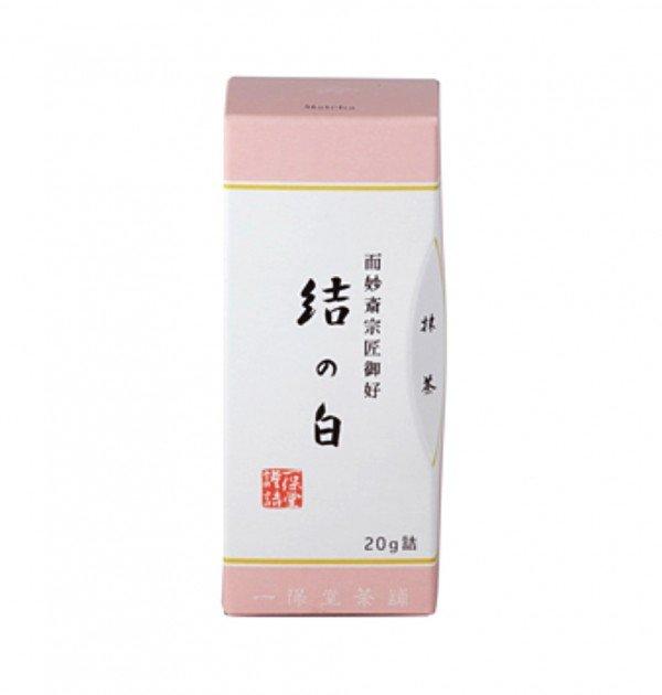 Matcha powder Musubi-no-shiro - 20 g Box