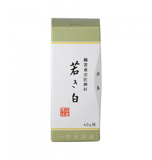 Matcha powder Wakaki-shiro by Ippodo (Kyoto) - 40g box
