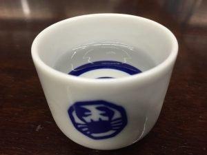 Ozawa Shuzou's original trademark cup