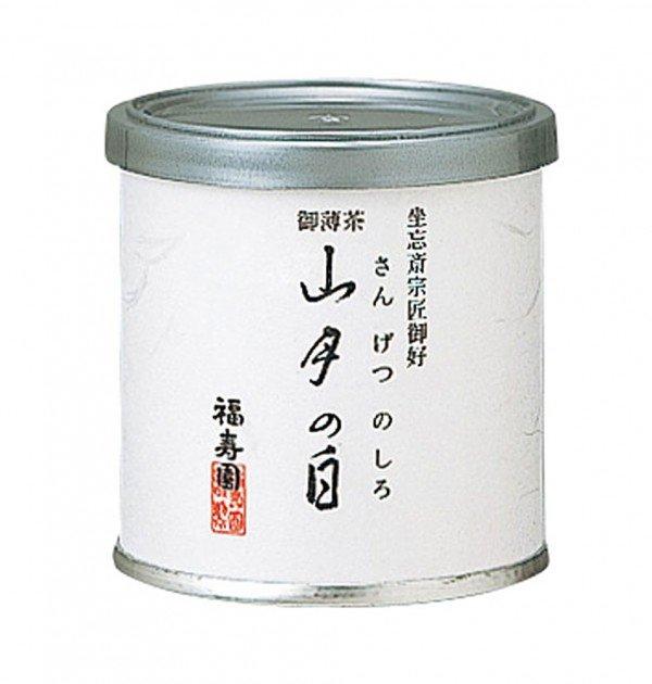Sangetsuno Shiro